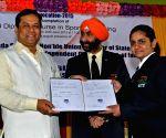 32nd Diploma Award Ceremony