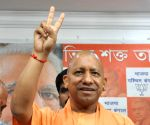Walls of dynastic politics have shown cracks: Yogi