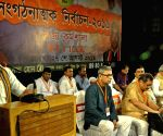 Violence is answer to TMC's violence: Bengal BJP Chief