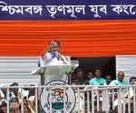 Mamata says Centre cancelled trains to hamper TMC Martyrs' Day rally