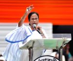 Hold 'black money' protests against BJP, Mamata tells party cadre