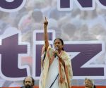 Mamata releases list of Trinamool candidates, will contest from Nandigram