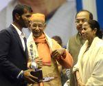 Mamata Banerjee during Vivek Chetna Utsav