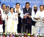 Mamata Banerjee giving financial help