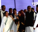 Mamata Banerjee inaugurates Water Purification Center