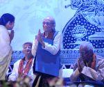 'Pashchimbanga Charukala Utsab' - inauguration