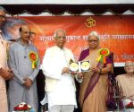 KN Tripathi, Mridula Sinha during a programme
