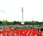 67 anniversary celebration of SUCI Communist