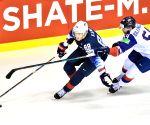 SLOVAKIA KOSICE ICE HOCKEY IIHF WORLD CHAMPIONSHIP GROUP A USA VS GBR