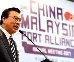 MALAYSIA KUALA LUMPUR CHINA PORT