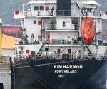 MALAYSIA KUANTAN HIJACKED OIL TANKER RECAPTURE