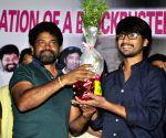 : (281115) Hyderabad: Kumari 21F Movie Cast  and  crew met audience