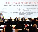 CHINA KUNMING INDIA ECONOMIC TOURISM FORUM