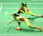 CHINA KUNSHAN BADMINTON UBER CUP FINAL