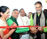 Haryana Education Minister inaugurates Gita Research Centre and Library