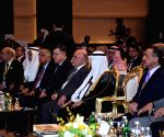KUWAIT-KUWAIT CITY-CONFERENCE-INVESTMENT IN IRAQ