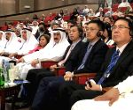 KUWAIT KUWAIT CITY CHINA ARAB STATES LIBRARIES MEETING