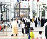 Kuwait extends partial curfew until Ramadan end