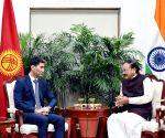 Kyrgyzstan Foreign Minister meets Venkaiah Naidu