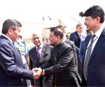 Kyrgyzstan President arrives in India