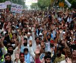 A rally against the Israeli air strike