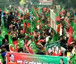 Anti-inflation protest rally in eastern Pakistan's Lahore