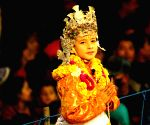 Lalitpur (Nepal): Kartik Naach Festival