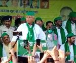 Free Photo: Lalu Prasad addressing the election meeting in Tarapur Assembly Constituency.