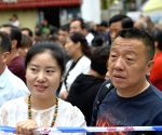 CHINA-NATIONAL COLLEGE ENTRANCE EXAMINATION