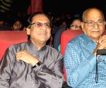 Late Ustad Bade Gulam Ali Khan's Music award 2021