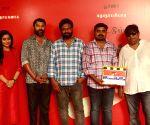 Launch of film 'Savarakkaththi'