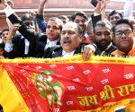 Lawyers celebrate SC's Ayodhya verdict