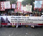 Left Front's demonstration on 25th anniversary of Babri Masjid demolition