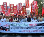 Babri mosque demolition anniversary - Left Front's protest