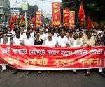 Left front, CPI(M) demonstration against demonetisation