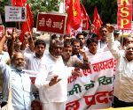 Left Front demonstration against Delhi government