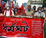 Free Photo: Leftist activists blocked the road at Bowbazar during All India General Strike in Kolkata on Nov 26, 2020