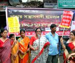 Left protest against attack on minorities of Bangladesh