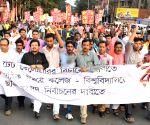 Leftist students' law violation programme