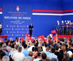 SERBIA LJIG CHINESE BUILT HIGHWAY SECTION OPENING CEREMONY