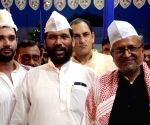 Ramvilas Paswan's Iftar party