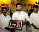 Chirag Paswan during a programme