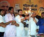 Pradhan Mantri Ujjwala Yojana scheme - Chirag Paswan