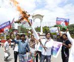 LJP demonstration