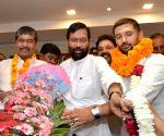 Lok Janshakti Party's press conference