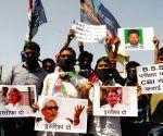 LJP's demonstration against BSSC paper leak case