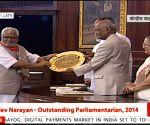 Outstanding Parliamentarian Awards - Hukmdev Narayan Yadav