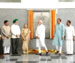 Modi inaugurates new building of Western Court Annexe