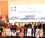 8th Conference of the Association of SAARC Speakers and Parliamentarians