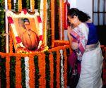 Swatantryaveer Vinayak Damodar Savarkar birth anniversary celebration